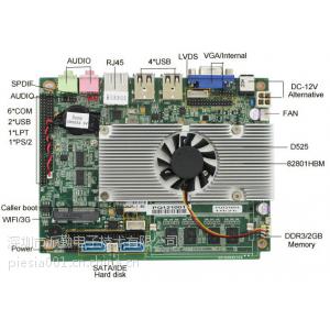 供应工控主板/D525/工业平板电脑主板、工业自动化、智能交通、6串口