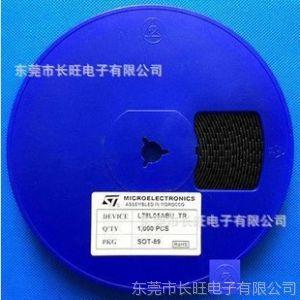 供应ST意法半导体贴片二极管  意法ST二极管  只做原装 型号齐全