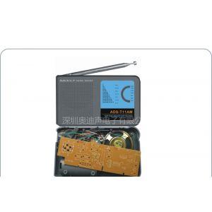 ADS-110AM 中波、短波二波段台式收音机