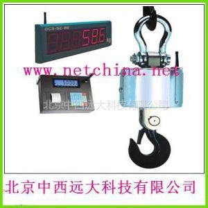 供应无线数传电子吊秤(10T/2kg) 型号:LJ77-OCS-SZ-10BCE