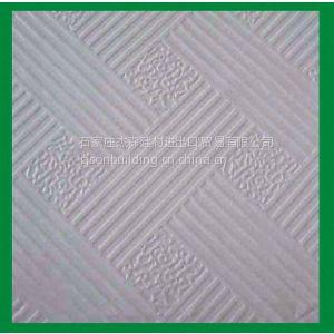 供应996#PVC贴面石膏板