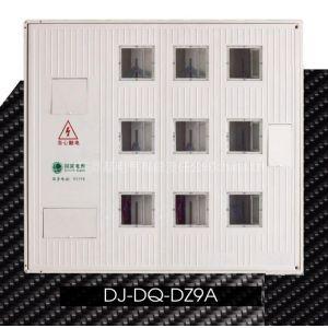 供应9表位玻璃钢电表箱(智能电子插卡系列)