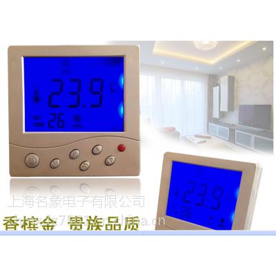 供应YCK209A风机盘管数字显示温控器.风机盘管楼宇自控产品