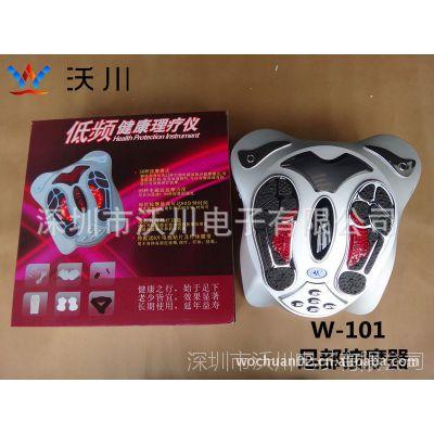 深圳市足部按摩器生产厂家 足部理疗仪 按摩足疗机批发
