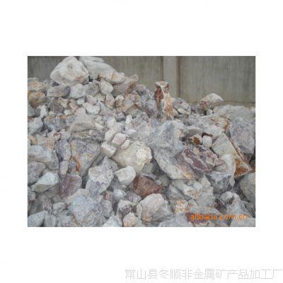 【交货及时】200目耐火材料专用叶腊石  高品质叶腊石  叶腊石