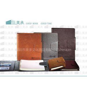 笔记本封面设计,记事本封面设计,笔记本外壳设计