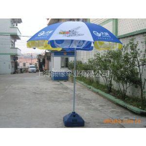 供应上海伞厂 雨伞厂 制伞厂 太阳伞厂 帐篷厂