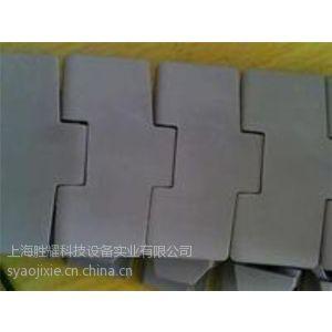 供应塑料链板产品