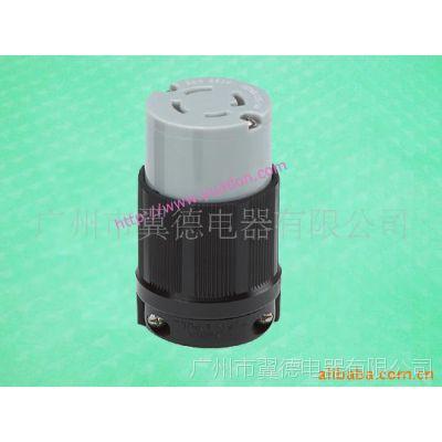 NEMA L15-30引挂式/防脱落/机电插座/发