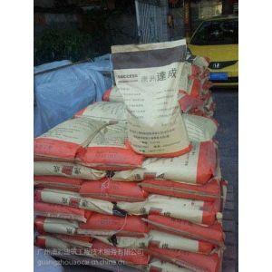 供应地坪材料/压印地坪材料供应/透水地坪材料供应/彩喷地坪材料供应