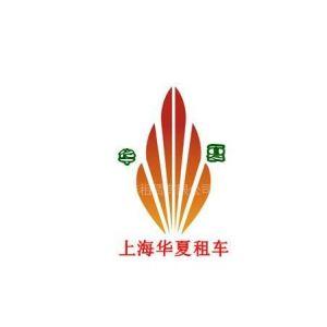 供应上海婚庆租车,上海奔驰租赁,上海租车公司