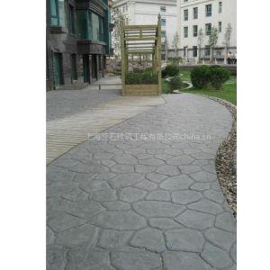 供应供应南京市政混凝土压花地坪,彩色压模地坪,艺术多彩地坪