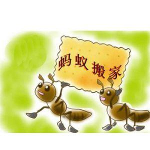 深圳市搬家、专业搬厂、长途搬家