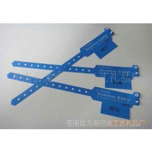 供应【厂家直销】按客户定制一次性手腕带 娱乐手带 门票手环 PVC腕带