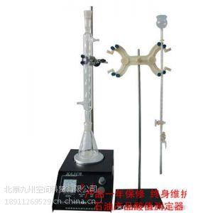 供应石油产品酸值测定器,石油产品酸值测定仪,九州空间生产