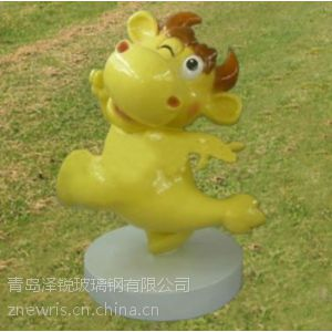 供应青岛玻璃钢吉祥物雕塑
