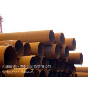 供应20CR无缝钢管—20CR无缝钢管现货