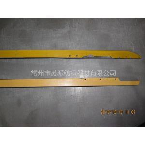供应K88剑带