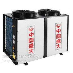 四川工地工厂空气能热水器员工洗澡专用电热水器
