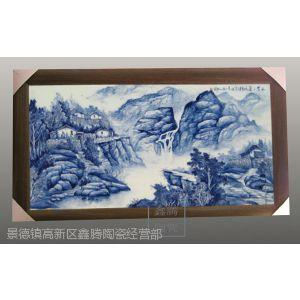 供应青花山水瓷板画,陶瓷瓷板画,鑫腾陶瓷