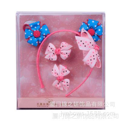 艾美丝瑞粉色圆点蝴蝶结发夹 发箍 精美太阳花头绳 发圈