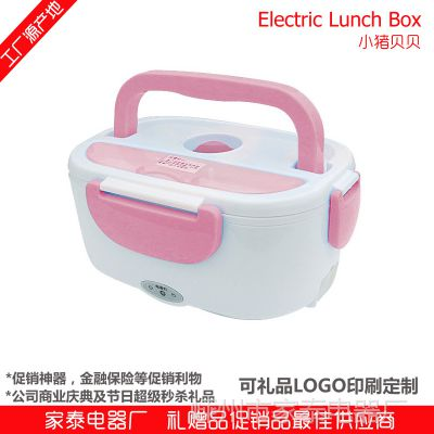 工厂低价批发 电热饭盒 保温电饭盒 电子饭盒 加热午餐饭盒 爆款