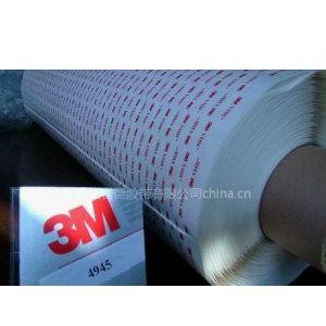 供应3M9492MP双面胶