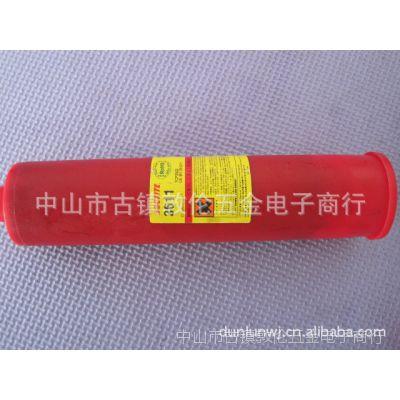 供应SMT贴片红胶
