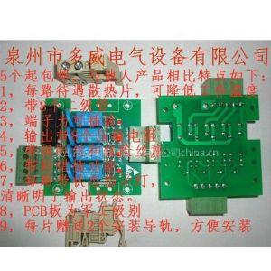 供应东江苏浙江福建泉州河南PLC晶体管继电器放大保护隔离板