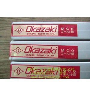 供应OK铰刀www.zhusujixie.net