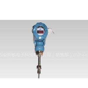 供应西安新敏SBXW工业数显一体化温度变送器 防爆接线盒现场显示