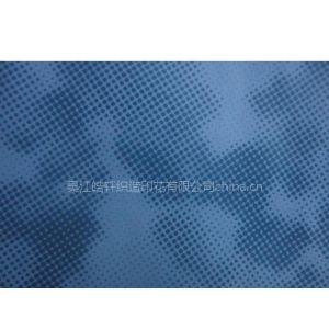 供应春亚纺印花.服装面料,家纺面料,箱包面料,染色面料,涂层面料