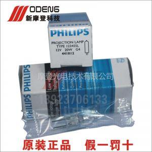 供应飞利浦紫外可分分光光度计灯泡PHILIPS 12345 SL 12V 20W G4米泡