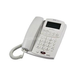 供应PBX功能电话机SL-4167P(可配合交换机使用)