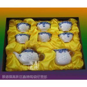 供应陶瓷礼品茶具,青花瓷茶具,批发茶具