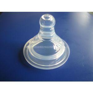 供应液态硅胶奶嘴/食品级硅胶奶嘴