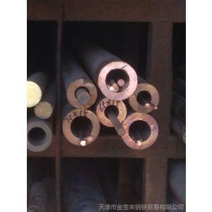 供应T2厚壁紫铜管(江铜T2)厚壁紫铜管价格