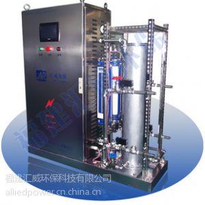 供应浙江省专业处理各类皮革厂废水处理 废水脱色 臭氧发生器
