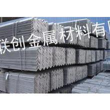 供应批发优质热镀锌角钢