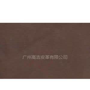 供应PU革,人造革,合成革,服装革,鞋革