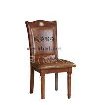 供应实木椅子