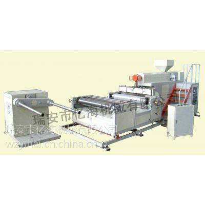 供应聚乙烯气泡(垫)膜机器设备