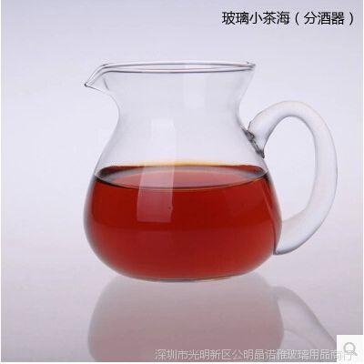 玻璃小茶海公道杯分酒器玻璃茶具实用型茶道配件正品特价促销