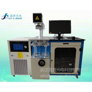 供应YAG灯泵浦激光刻印机维修