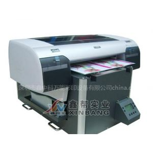 供应塑料文具产品彩色印刷机,A2型塑料尺印花机,三角板印刷机