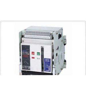 供应上海华东W1系列万能式断路器