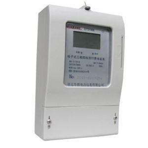 DTSY866一表多卡预付费电能表