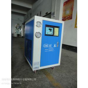 供应点焊机循环冷水降温机