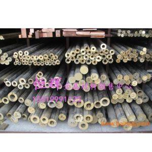 供应C10500 C21000 C28000红铜黄铜成分价格