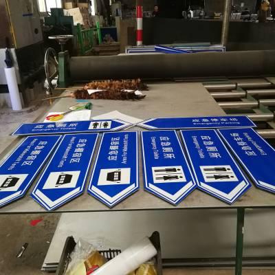 供应高速道路标志牌指示牌制作/交通标志牌制造商